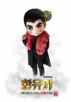 #Hwayugi #LeeSeungGi #OhYeonSeo #AKoreanOdyssey Oh Yeon Seo, Cha Seung Won, Lee Seung Gi, Korean Drama Movies, Korean Actors, Scarlet Heart Ryeo Wallpaper, Chibi, Hong Ki, Petty Girl