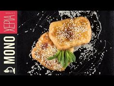 Greek fried cheese pies – Tyropitaria by Greek chef Akis Petretzikis. Make delicious authentic fried cheese pies from a traditional Greek recipe for everybody! Greek Fried Cheese, Cheese Pies, Everyday Food, Greek Recipes, Salmon Burgers, Brunch, Snacks, Cooking, Ethnic Recipes