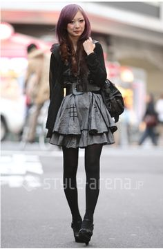 Perfect warddrobe look, LOVE the skirt!