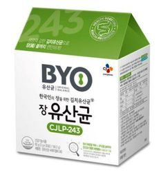 They survive to the end of Koreans who are longer than Koreans. Repeated stress, frequent dieting, so you are not sensitive to healthy bowels! Korean Store, Korean Red Ginseng, Korean Kimchi, Healthy Environment, Life Images, Healthy Drinks, Healthy Life, Vitamins, Coupon