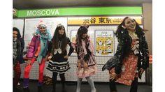 FASTWEB trasforma la metro Moscova in Shibuya-Tokyo