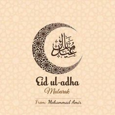 eid mubarak greetings Ramzan Wishes, Eid Pics, Adha Mubarak, Eid Mubarak Greetings, Cards, Maps, Playing Cards