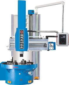 Manual vertical lathe machine with 20 years experience production. strong and Long life working machine