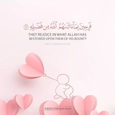 Words of Wisdom Strong Motivational Quotes, Quran Quotes Inspirational, Wise Quotes, Words Quotes, Allah Quotes, Muslim Quotes, Arabic Quotes, Islamic Quotes, Beautiful Quran Quotes