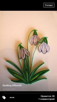 Quilled Flowers & Leaves - Quilling Deco Home Trends Neli Quilling, Paper Quilling Cards, Paper Quilling Flowers, Paper Quilling Patterns, Origami And Quilling, Quilled Paper Art, Quilling Paper Craft, Paper Crafts, Quilled Roses