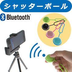 Bluetooth シャッターボール DN-10161 [エコ][メ04]【楽天市場】