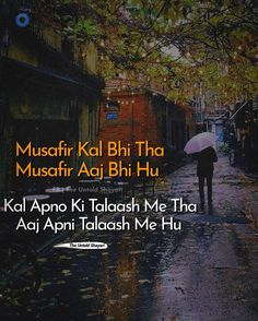 Best Picture For modern Poetry For Your Taste You are looking for something, and it is going to tell you exactly what you are looking for, and you didn't find that picture. Here you will find the most Motivational Quotes In Urdu, Up Quotes, Inspirational Quotes Pictures, Love Quotes Poetry, Secret Love Quotes, Cute Love Quotes, Poetry Hindi, Best Urdu Poetry Images, Punjabi Poetry
