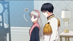 The Brethren, Romance, Manhwa, Anime, Brother, Princess, Art, Sisters, Romantic Things