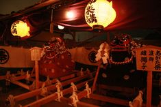宇治 県祭