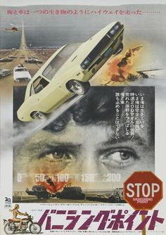 Vanishing Point, 1971 at Posteritati. The most authoritative collection of original movie posters from classic Hollywood to contemporary art-house. Over original movie poster images archived. Japanese Film, Japanese Poster, Vintage Japanese, Vanishing Point Movie, Paul Michael, Cinema Posters, Movie Posters, Car Posters, 70s Films