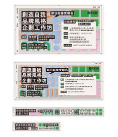 Behance :: 为您呈现 Banner Design, Layout Design, Dna Drawing, Newspaper Layout, Leaflet Design, Poster Layout, Japan Design, Ui Web, Small Cards