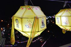 초읍 삼광사 연등 축제