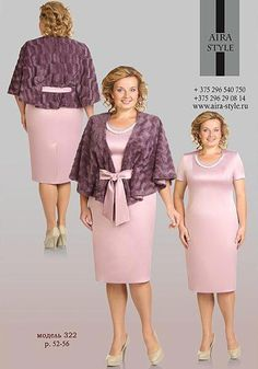 - Plus Size Mother Of The Bride Dresses With Long Jackets - - . - Plus Size Mother Of The Bride Dresses With Long Jackets Latest African Fashion Dresses, African Print Dresses, African Dress, Mom Dress, Lace Dress, Dress Outfits, Fashion Outfits, Tunic Dresses, Fall Dresses