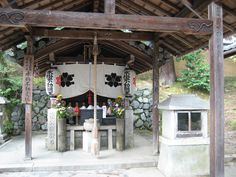 All sizes | Ninna-ji temple | Flickr - Photo Sharing!