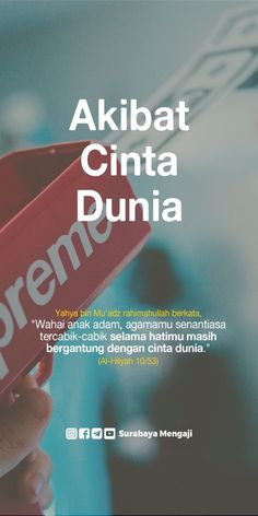 Reminder Quotes, Self Reminder, Hijrah Islam, Surabaya, Doa, Islamic Quotes, Muslim, Allah, Posters