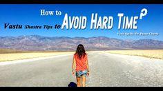 वास्तु शास्त्र युक्तियाँ कठिन समय से कैसे बचें? कठोर समय से बचने के लिए उपाय   #VastuShastraTips to #Avoid Hard Time, How to Avoid #HardTime ?   https://www.youtube.com/watch?v=QfVNZtz21wU via @youtube