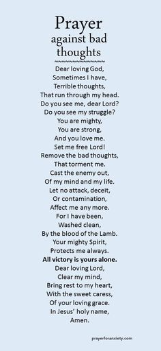 prayer-against-bad-thoughts.jpg (537×1167):