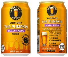 サントリー『クラフトセレクト』パンプキンビール「ザ・パンプキン」Pumpkin Beer from Suntry Craft Select.