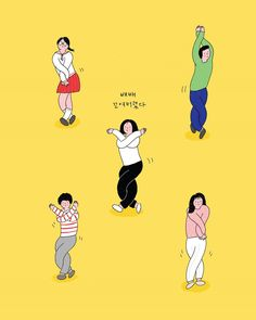 [BY 콜라보출판사] 장면 속으로사라지고 싶은 날《사라지고 싶은 날》 출간 이벤트콜라보가 100분께 시원~... Simple Illustration, Character Illustration, Graphic Illustration, Doodle Drawings, Cartoon Drawings, Graphic Design Posters, Illustrations And Posters, Character Design, Kawaii