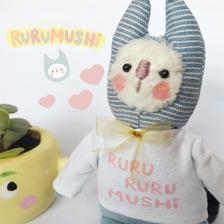 Plushie Rurumushi light blue doll Art doll Soft art doll   Etsy Hello Everyone, Plushies, Art Dolls, Light Blue, Recycling, Create, Children, Fabric, Etsy