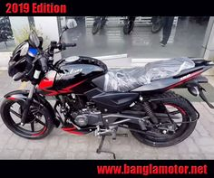 Bajaj Pulsar 150 2019 Edition still not available in Bangladesh, Check it out new pulsar 2019 model price, details specifications, availability and changes. Bike Prices, New Model, Cool Drawings, Automobile, Abs, Motorcycle, Cook, Stylish, Gallery