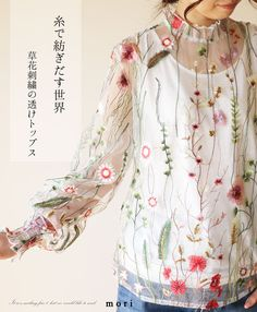 """ONE PEACE 