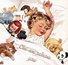 Спи, моя радость, усни! Авторская анимация ledi l