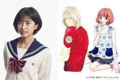 Ryo Ikuemi's Principal Manga Gets Live-Action Film in 2018