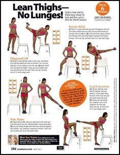 Upgrade your workout routine with these 10 leg exercises for women. Work your…