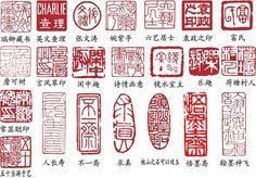 Traditional China Seals, Travel Photos of Traditional China Seals, chinses seals Image Tours - Easy Tour China