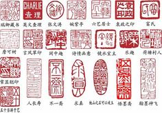 Chinese Seal - Google Search