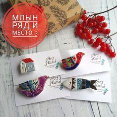 arthand_studio #handcrafted #броши #минск #ceramics #handmade #arthand #ceramica #керамика #brooches #украшения