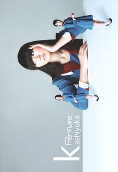 I have no future, I have no past, mitaimon: butterfly1223: 音楽と人 2012年9月号:加工有り ...