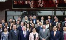 La Universidad de Tamkang, con el apoyo del Ministerio de Asuntos Exteriores de Taiwán, inauguró hoy formalmente el programa de Máster Ejecutivo en Estudios Asiáticos por internet, que se desarrollará en español y está dirigido a latinoamericanos. Ver más en: http://www.elpopular.com.ec/45656-inaugurada-en-taiwan-una-maestria-sobre-asia-en-espanol-para-latinoamerica.html?preview=true&preview_id=45656&preview_nonce=2e98aad51f