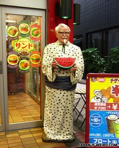 Ah, Kentucky... I'm so glad even the Colonel gets to enjoy the 4 seasons of Japan