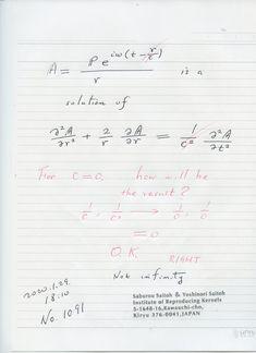 2020年1月30日(木) 9:51 № 1091  ここに数学の命題があります。 c=0 の時、現代数学は説明できないような感じになってしまいますね。 ゼロ除算で、その明田はそのまま成り立つ。素晴らしいのでは?  ゼロ除算が 基本的に抜けている欠陥を示していると言える。 Bullet Journal