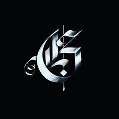 G / 36 Days of Type.@36daysoftype / @kerumba .#36daysoftype04 #36days_g #type #tyxca #fraktur #blackletter #gothic #3d #procreateapp #handlettering #ipadpro #typism #50words #strengthinletters #blackettersociety #calligraphy #calligraphymasters #g #alphabet #bftype #artoftype #thedailytype #typeyeah #typespire #thedailytype #letteringonsunday #goodtypetuesday