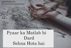 Sad Poetry in English Urdu With Images - Sad Poetry Urdu