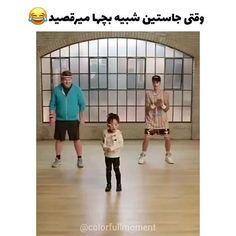 Funny Cartoon Memes, Funny Minion Videos, Funny Films, Cute Funny Baby Videos, Crazy Funny Videos, Cute Funny Babies, Funny Videos For Kids, Cute Couple Videos, Funny Fun Facts