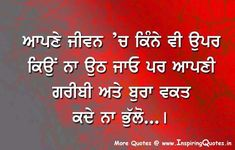 Latest Punjabi Quotes Images Wallpapers Pictures Photos