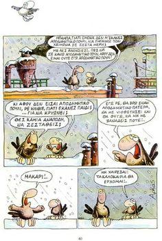 Funny Cartoons, Just For Fun, Smile, Humor, Comics, Humour, Funny Photos, Cartoons, Funny Humor