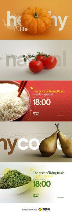 食品Banner设计欣赏,来源自黄蜂网http://woofeng.cn/