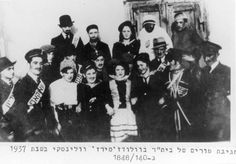 Pictured here is a Purim celebration held by the Beitar movement in Wlodzimierz, Poland in 1937. In 1931 the Jewish community in Wlodzimierz numbered 10,665. The Jews were engaged in light industry and also dominated the cattle, grain and retail trade. After the Germans occupied Wlodzimierz in 1941, a series of periodic executions took place. The Jews were forced into a ghetto in May 1942. By December 1943 the ghetto was liquidated.