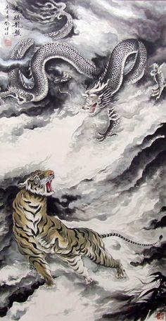 Taoism Tiger Dragon Wall Clock