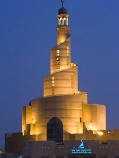 Spiral Mosque of the Kassem Darwish Fakhroo Islamic Centre, Doha, Qatar, Middle East