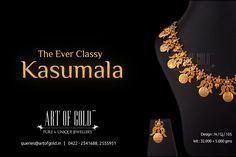 Antique Kili Kasumala | Art of Gold Jewellery, Coimbatore