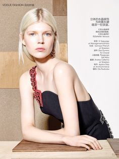 Gleaming Star: Ola Rudnicka by Richard Burbridge for Vogue China Collections April 2015 - SS15 HC