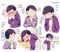 [오소마츠상 만화] [올캐러] 같은 대사 다른 표정 시리즈 : 네이버 블로그 All Anime, Me Me Me Anime, Anime Guys, Anime Art, Kawaii Anime, Osomatsu San Doujinshi, Comedy Anime, Ichimatsu, Tumblr