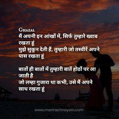 #hindighazal #hindi #hindithoughts #hindiquotes #hindipoetry #zindagiquotes #Suvichar #hindipoems #kavita #hindiMotivationalQuotes #hindiwords #hindiline #pyar #shayari #gajal # thoughtoftheday Hindi Words, Romantic Shayari, Zindagi Quotes, Romantic Poetry, Quotations, Motivational Quotes, Poems, Sad, Thoughts
