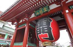 Let's Learn About Asakusa's Thunder Gate! | MATCHA - Japan Travel Web Magazine